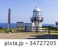 禄剛崎灯台 禄剛崎 灯台の写真 34727205