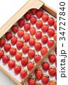 苺 果物 フルーツの写真 34727840