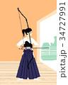 弓道をする女性 34727991
