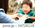 遊ぶ親子 34728118