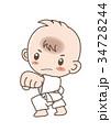 幼児空手・男の子 34728244