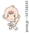 幼児空手・男の子 34728245