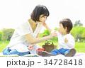 食事する親子 34728418