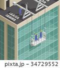 ビル 正面 クリーニングのイラスト 34729552