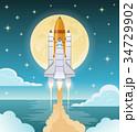 スペース 空間 宇宙のイラスト 34729902