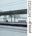 北海道 雪 スノー 34730722