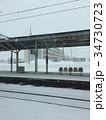 北海道 雪 スノー 34730723