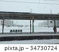 北海道 雪 スノー 34730724