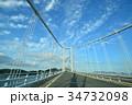 しまなみ海道 橋 34732098