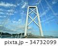 しまなみ海道 34732099