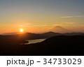 富士山 風景 夕日の写真 34733029