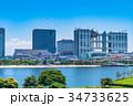 《東京都》お台場・都市風景 34733625