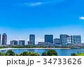 《東京都》お台場・都市風景 34733626