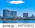 《東京都》お台場・都市風景 34733632