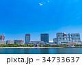 《東京都》お台場・都市風景 34733637