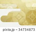 和紙-和柄-和風-背景-金箔-モダン 34734873