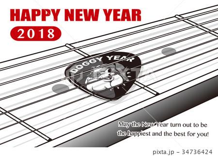 2018年賀状_ブルドッグのギターピック_英語添え書き付き_ハガキ横