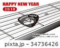 2018年賀状_ブルドッグのギターピック_日本語添え書き付き_ハガキ横 34736426