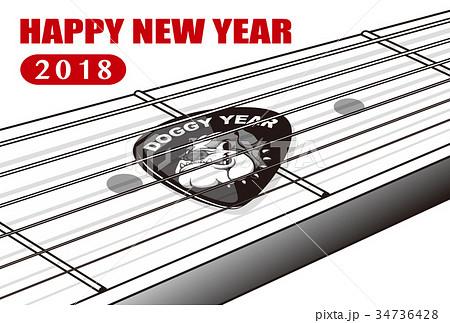 2018年賀状_ブルドッグのギターピック_添え書きスペース空き_ハガキ横
