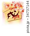 年賀状素材 年賀状 戌のイラスト 34737144