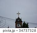 Tower in the church Korea 34737328