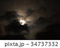 Shine of the Moon in a gloomy night 34737332