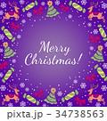 クリスマス グリーティング 2017のイラスト 34738563