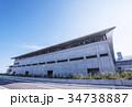 サオリーナ スポーツ施設 スポーツ複合施設の写真 34738887