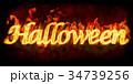 ハロウィン ハロウィーン ハローウィンのイラスト 34739256