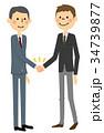 ビジネスマン ビジネス ベクターのイラスト 34739877