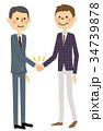 ビジネスマン ビジネス ベクターのイラスト 34739878