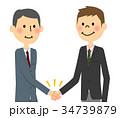 ビジネスマン ビジネス ベクターのイラスト 34739879