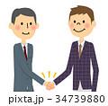 ビジネスマン ビジネス ベクターのイラスト 34739880
