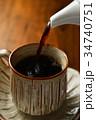 コーヒー 34740751