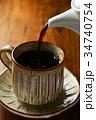 コーヒー 34740754