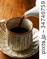 コーヒー 34740759