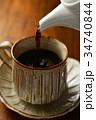 コーヒー 34740844