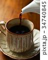 コーヒー 34740845