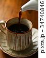コーヒー 34740846