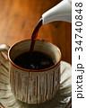 コーヒー 34740848