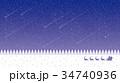 星空と流星 34740936