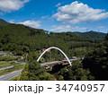 秋川ドローン空撮(東京都-あきる野市) 34740957