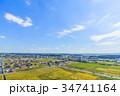 袖ケ浦市 市役所 袖ヶ浦駅 アウトレットパークとその周辺を空撮 34741164
