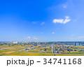 袖ケ浦市 市役所 袖ヶ浦駅 アウトレットパークとその周辺を空撮 34741168