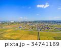 袖ケ浦市 市役所 袖ヶ浦駅 アウトレットパークとその周辺を空撮 34741169