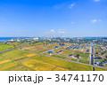 袖ケ浦市 市役所 袖ヶ浦駅 アウトレットパークとその周辺を空撮 34741170