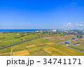 袖ケ浦市 市役所 袖ヶ浦駅 アウトレットパークとその周辺を空撮 34741171