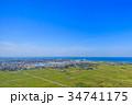 袖ケ浦市 市役所 袖ヶ浦駅 アウトレットパークとその周辺を空撮 34741175