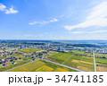 袖ケ浦市 市役所 袖ヶ浦駅 アウトレットパークとその周辺を空撮 34741185
