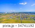 袖ケ浦市 市役所 袖ヶ浦駅 アウトレットパークとその周辺を空撮 34741192